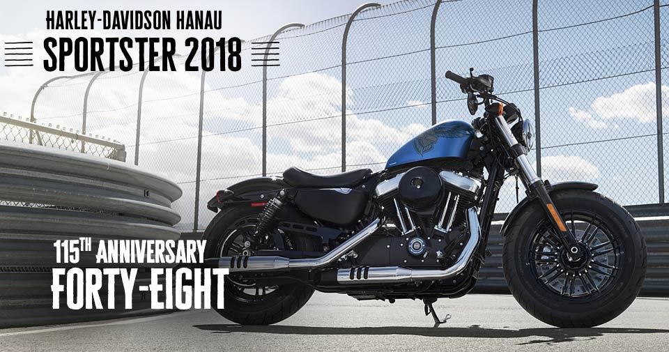 Harley Davidson Store Deutschland